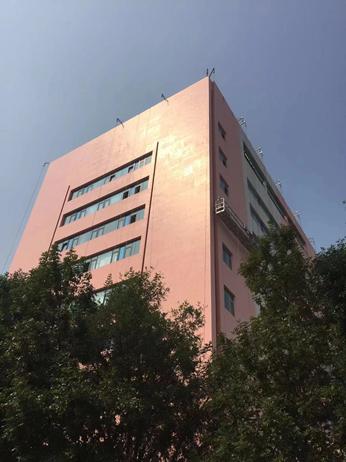 山东齐鲁石化研究院大楼翻新项目