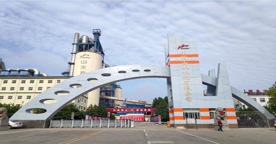 平阴山水水泥厂大门翻新项目